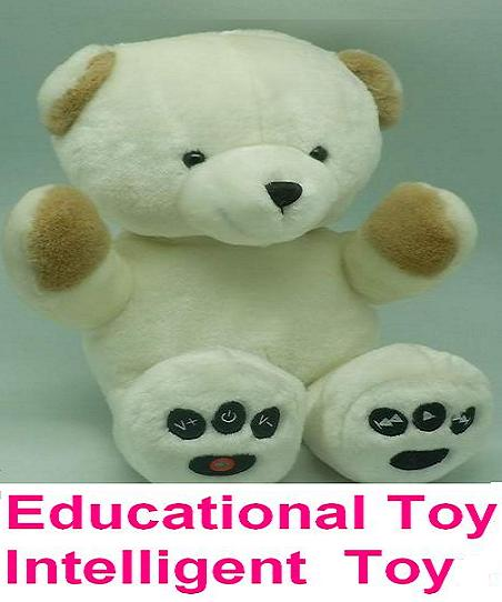 Educational & Intelligent Toys 0